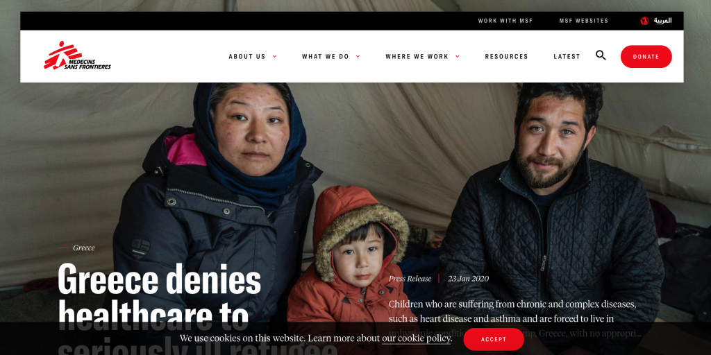 Usability test: Médecins Sans Frontières